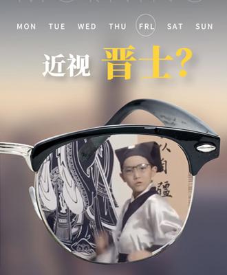 广告片--宝视达眼镜TVC