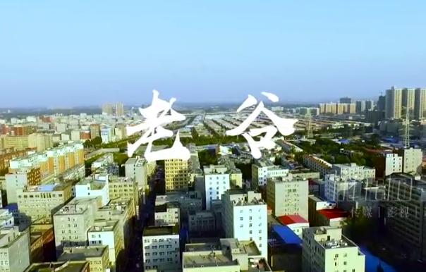 灵动传媒原创「老谷」人物专题微电影