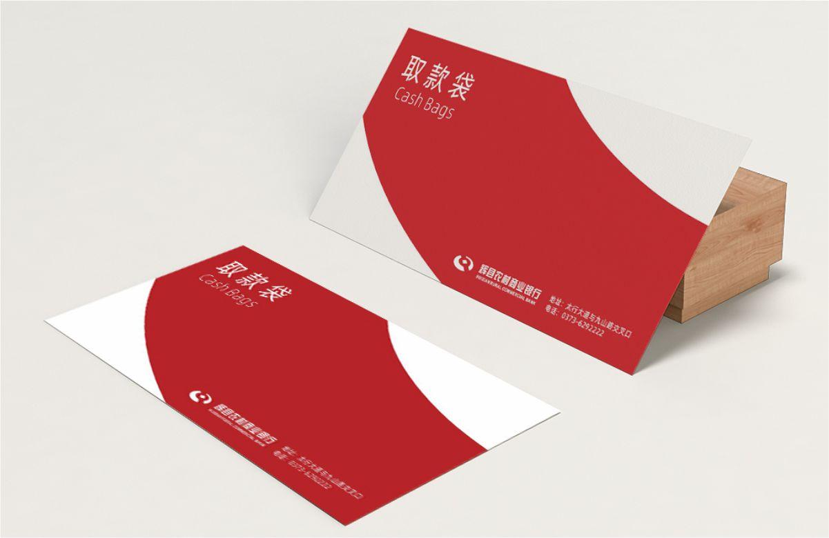 辉县农村商业银行